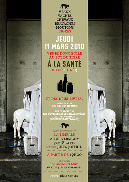 Invitation pot du 11 mars