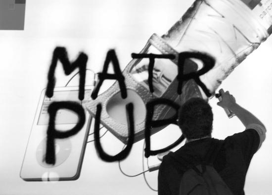pub_ipod