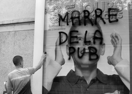 maare_de_la_pub_01